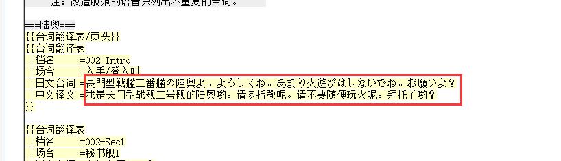 文字修改区提示.png