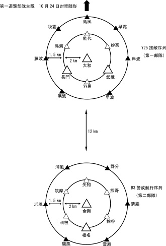 2017秋配图2.jpg
