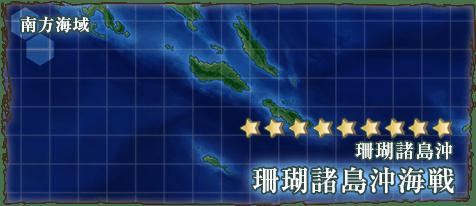 珊瑚群岛近海