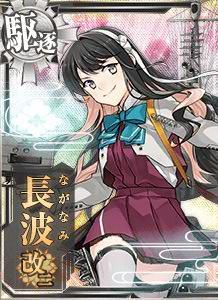 KanMusu343.jpg