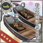 特大发动艇+战车第11连队