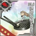 35.6cm连装炮(炫光迷彩)
