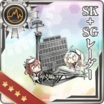 SK&SG雷达