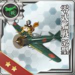 零式舰战52型