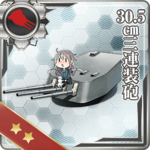 30.5cm三连装炮