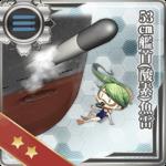 53cm舰首(酸素)鱼雷