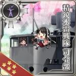 精锐水雷战队 司令部
