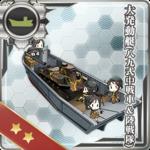 大发动艇(八九式中战车&陆战队)