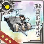 15.5cm三连装副炮改