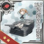 12.7cm连装炮C型改二