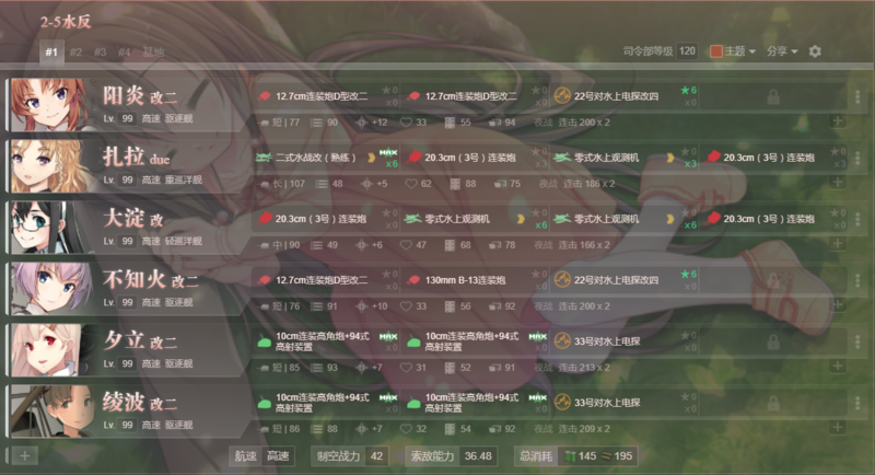 2.53.png