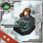 10cm连装高角炮