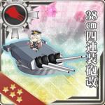 38cm四连装炮改