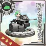 12.7cm连装高角炮改二
