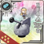 RUR-4A Weapon Alpha 改
