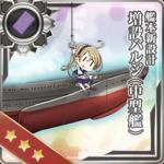 舰本新设计 增设防雷鼓包(中型舰)