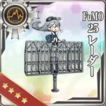 FuMO25雷达