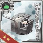 12.7cm单装高角炮(后期型)