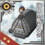 强化型舰船锅炉