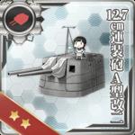 12.7cm连装炮A型改二