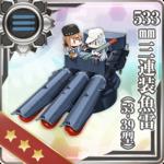 533mm三连装鱼雷(53-39型)