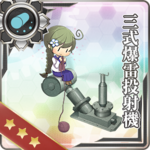 三式爆雷投射机