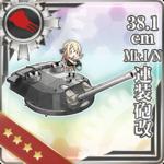 38.1cm Mk.I/N 连装炮改