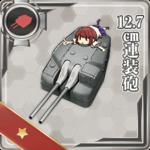 12.7cm连装炮