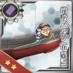增设防雷鼓包(中型舰)
