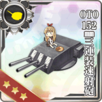 OTO 152mm三连装速射炮