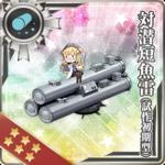 对潜短鱼雷(试做初期型)
