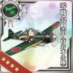 零式舰战52型甲(附岩本小队)