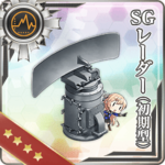 SG雷达(初期型)