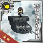 15.5cm三连装副炮