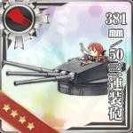 381mm/50 三连装炮