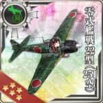 零式舰战22型(251空)