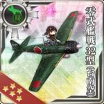 零式舰战32型(台南空)