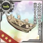 大发动艇(II号战车/北非制式)