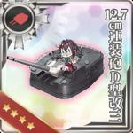 12.7cm连装炮D型改三