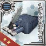 61cm四连装(酸素)鱼雷
