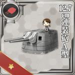 12.7cm连装炮A型
