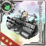QF 2镑8连装砰砰炮