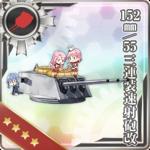 152mm/55 三连装速射炮改