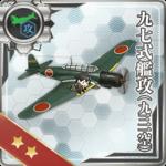 九七式舰攻(九三一空)