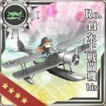 Ro.44水上战斗机bis
