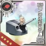 120mm/50 连装炮改 A.mod.1937