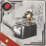 14cm连装炮