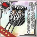 35.6cm三连装炮改(炫光迷彩制式)