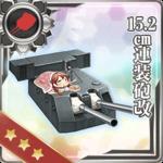 15.2cm连装炮改