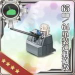 65mm/64 单装速射炮改